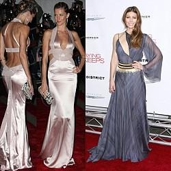 Звездите носят Versace