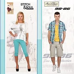 МЕТРО модна колекция Пролет/Лято 2013