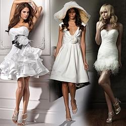 Къса сватбена рокля