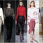 Модни блузи и ризи есен-зима 2016-2017